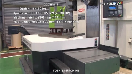 工作台式卧式镗铣加工中心 BTD-100.R10 东芝机械 英文版