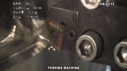 数控立车 TUE-2333 东芝机械