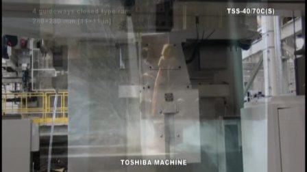 数控立车 TSS-4070C(S) 东芝机械 英文版