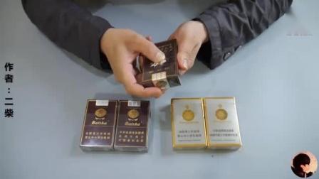 二柴:辨别香烟真假我只服这个方法,不拆包装只需一看二摸,太实用了 - 好看视频