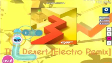 [Osu!·跳舞的线]The Desrt [eg REMIX]-极电沙漠 OSU!模式谱面创作