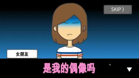 【丢雷m豆】蓝衣男子在电车对学生妹做出这样的事