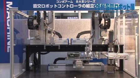 用直交机器人进行线路板组装的系统 东芝机械