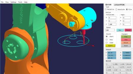 安诺机器人桌面六轴机械臂仿真