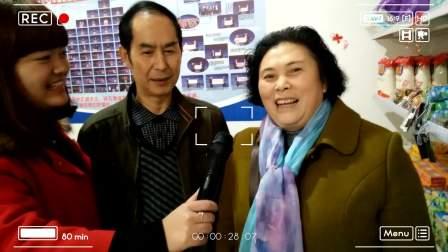 中国百姓领购网会员采访