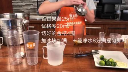 高州市饮品培训-誉世晨奶茶学校教学健康饮品金桔百香果多多