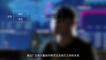 2018 百度公关AI打击黑产视频