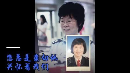 2018年上海市普陀区税务局第一税务所退休干部剪影