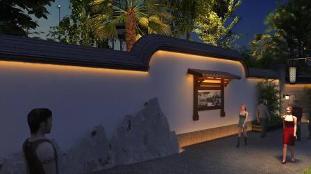 湖南乐金园林建设工程有限公司重庆璧山区枫香湖儿童公园景观照明工程(方案汇报动画)