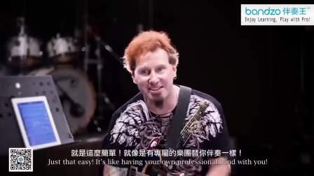 国际知名吉他乐手Mike McLaughlin强力推荐 bandzo伴奏王App
