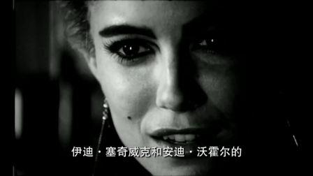 纵情女郎[超清]
