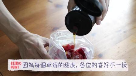 抹茶可麗餅新鮮草莓醬做法 matcha crepe《MASAの料理ABC》