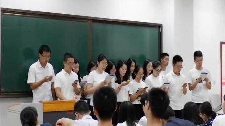 上海市2018年公务员初任培训6班活动纪实