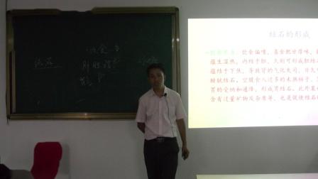 葛老师讲《结石的形成和治疗》微信交流wjenun1976