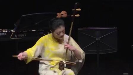 音乐会--铜杆二胡与三弦 评弹《杜十娘》.mp4