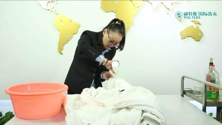 干洗店加盟威特斯棉衣洗涤技巧干洗店加盟培训