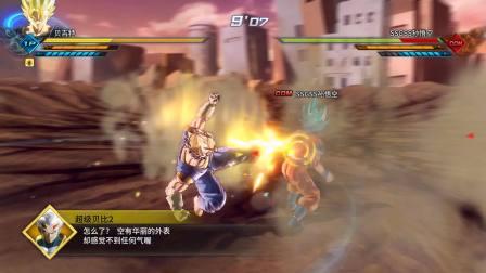 龙珠 超宇宙2 PQ 127 贝吉特 单刷 Z 评价 及 新人物对战视频