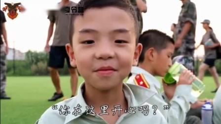 上海西点军事夏令营,西点小战士的结营寄语
