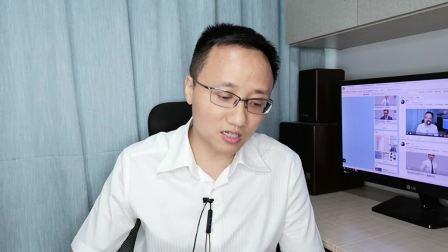 622小议最近楼市违法违规问题_邓浩志地产经济观察