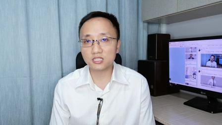 626关注中国经济让人担忧的几点二_邓浩志地产经济观察