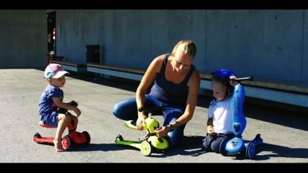 奥地利进口Scoot&Ride 儿童骑滑二合一滑板车