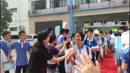 深圳南山外国语学校高新中学-15090105班毕业纪念视频