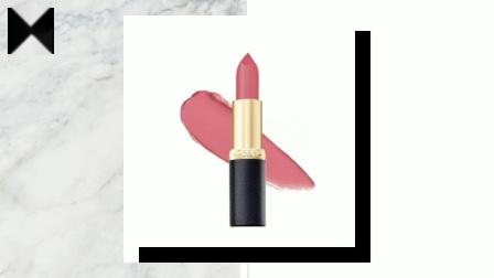 巴黎欧莱雅純色訂製唇膏 12色個性態度霸氣登場
