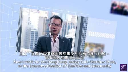 20180829 中大商學院:校友寄語 — 張亮(工商管理學士綜合課程 1994)