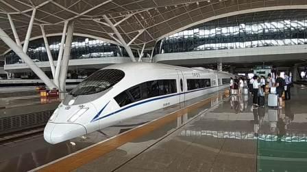 20180809武广高铁武汉站G1113次(南京南-广州南)进站