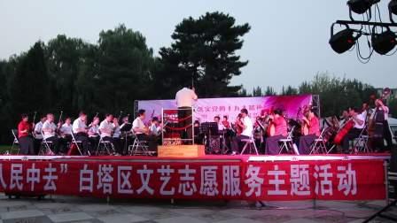 辽阳白塔文艺演出盛况