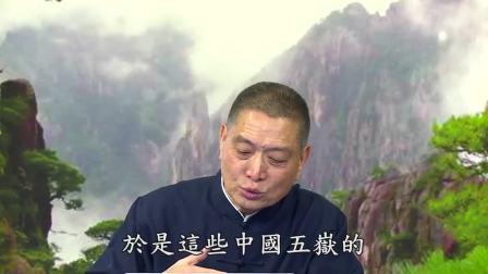 【黄警官讲故事】《四十二章经》的介绍及佛教