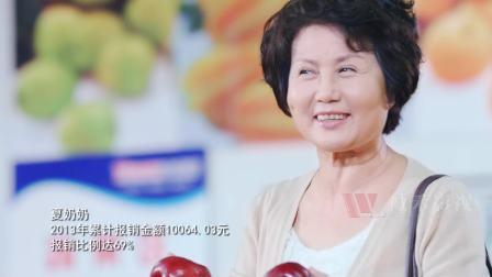东莞市社会保障局社区门诊《采访篇》