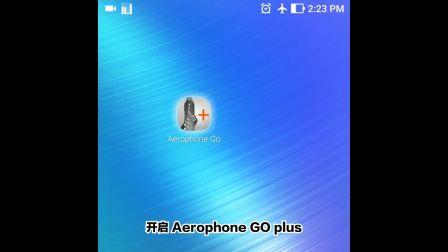 [中字] Roland Aerophone GO Plus 快速入门02 连接应用程序(Android版)