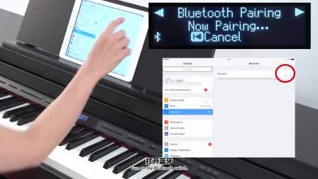 [中字]Roland GP/LX/HP/DP 系列快速入门07 使用钢琴扬声器播放音乐(蓝牙音频)