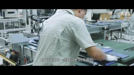 Qisda Case Story LCD factory ABB Robotics