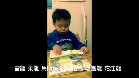 3个步骤 让幼儿在1週 背完1本书