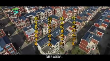 万年县旅游推介视频
