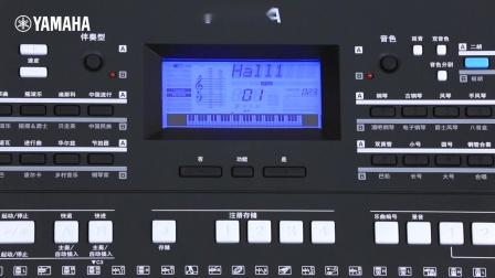 YAMAHA KB-291/KB290电子琴官方中文教程7:混响与合唱效果的相关设定【中国电子琴信息网】