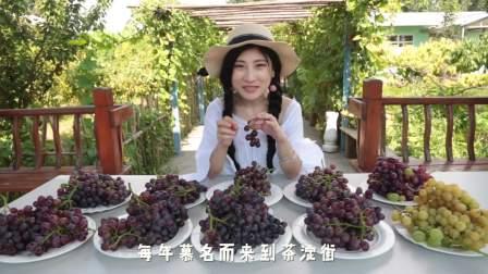 大胃王挑战30斤玫瑰香葡萄,满满一桌都不够!