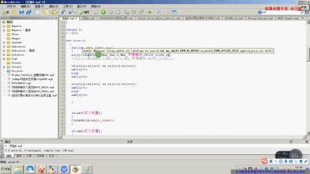 MT4编程培训MQL4编程培训指标编程EA编程快速易学EA篇第二节