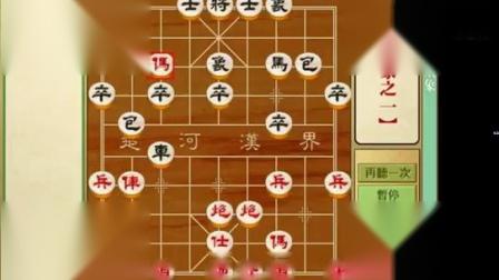 象棋兵法之仙人指路对飞右象之01红左中炮局.mp4