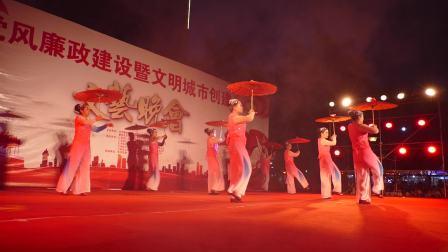 舞蹈--江南情