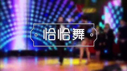 北京舞蹈学院在天天向上的片段