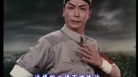 现代京剧《沙家浜》字幕高清
