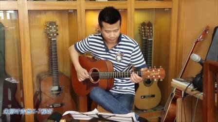 吉他测评-朱丽叶吉他s3 指弹吉他弹唱