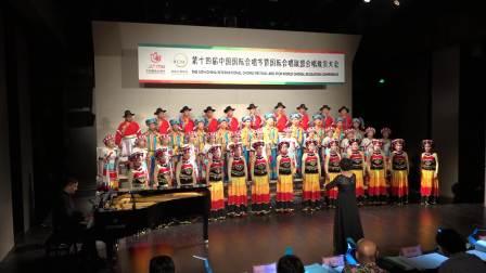 第十四届中国国际合唱节《小河淌水》云南保山市金秋合唱团