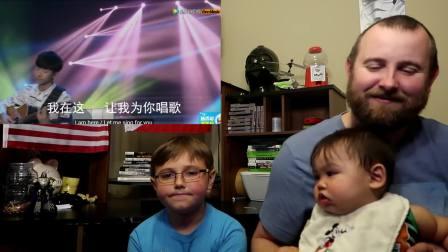 华晨宇 写给未来的孩子 海外观看反应 Chenyu Hua To My Future Child Live Reaction