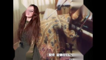 2018.09 Hebe田馥甄电台谈自己的房间