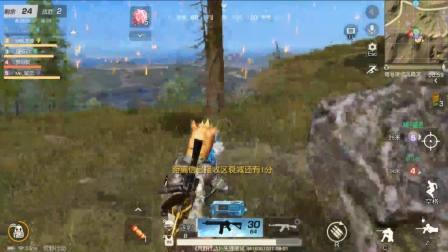 灰哥荒野行动PC吃鸡:敌人慌得绕圈圈毒气弹来5个