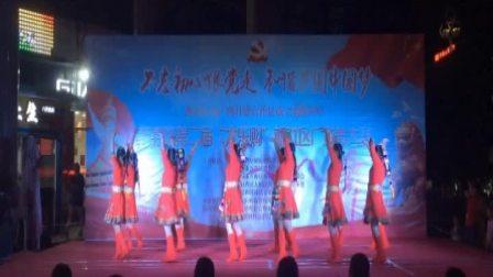 广西梧州市艺燕舞蹈队参加万秀区第二届大乐购杯复赛舞蹈:康巴情